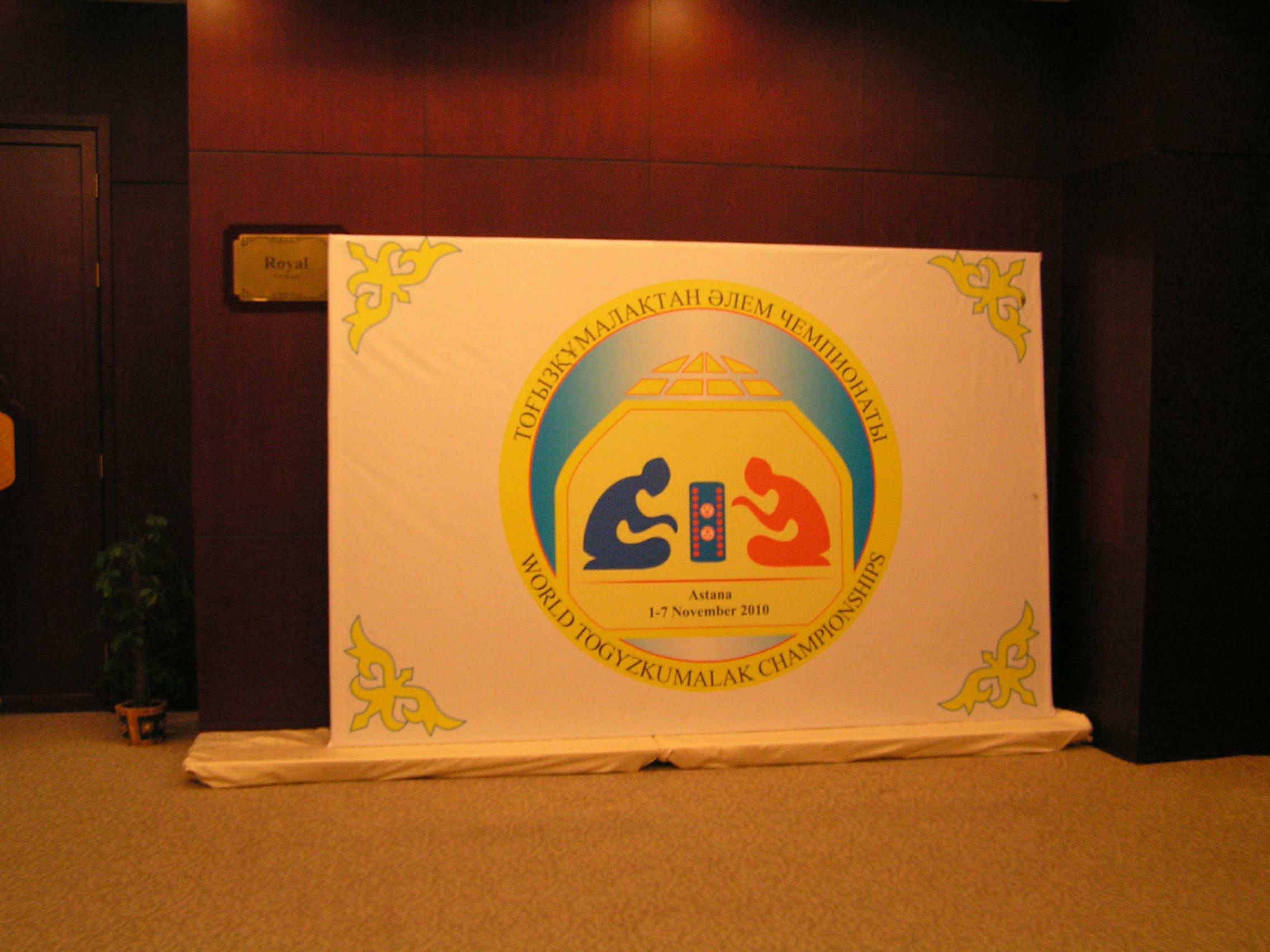 obrazek Logo