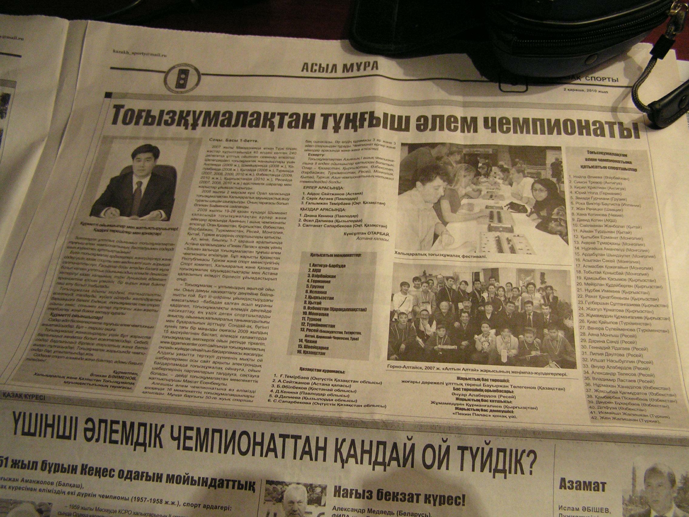 obrazek Noviny