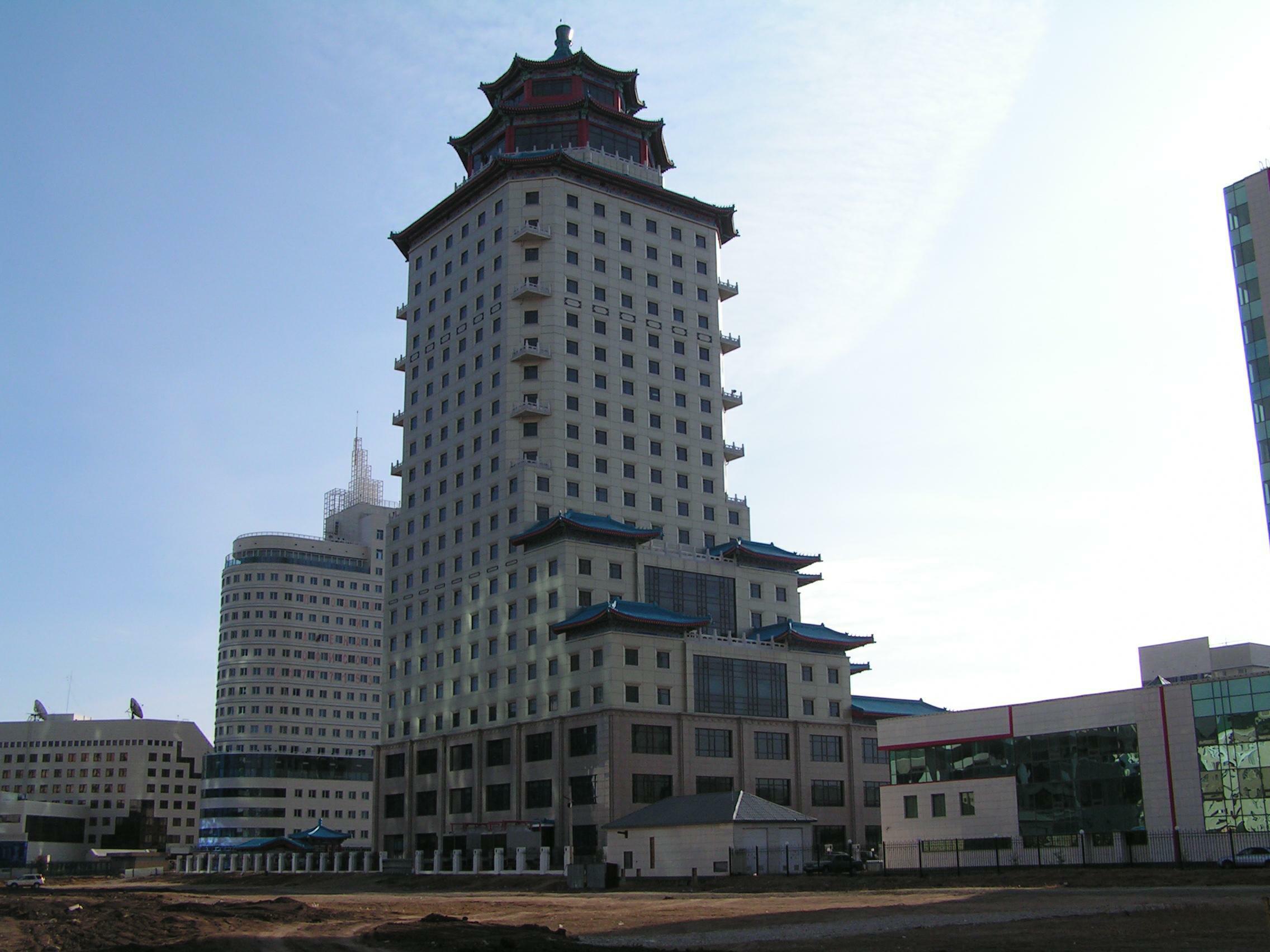 obrazek Peking Palace Hotel